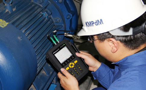 KM Vibration Analysis