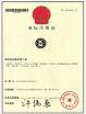 KM商标专利